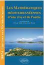 Mathematiques méditerranéennes, d'une rive et de l'autre